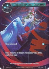 Charm of the Princess - SDA02-003 - ST - Full Art