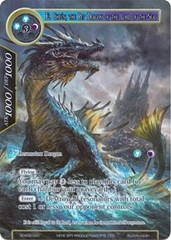 El Chifon, the Pet Dragon of the Lord of the Seas - SDA02-020 - ST - Full Art