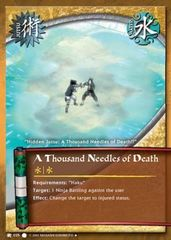 A Thousand Needles of Death - J-035 - Uncommon - Unlimited Edition - Wavy Foil