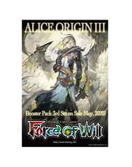 Alice Origin III - Booster Case