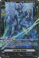 Last Card, Revonn - V-EB12/SV03EN - SVR
