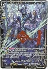 Last Card, Revonn - V-EB12/SSR03EN - SSR