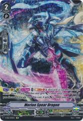 Morion Spear Dragon - V-EB12/SP01EN - SP