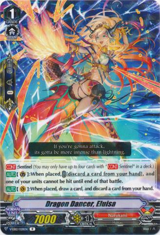 Dragon Dancer, Eluisa - V-EB12/028EN - R