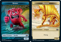 Beeble Token // Dragon Token (UND)