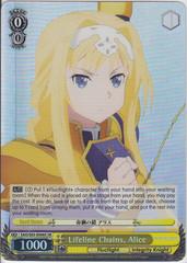 Lifeline Chains, Alice - SAO/S65-E006S - SR