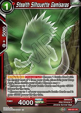 Stealth Silhouette Gamisaras - DB2-021 - UC