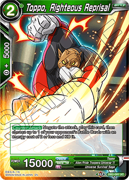 Toppo, Righteous Reprisal - DB2-091 - UC