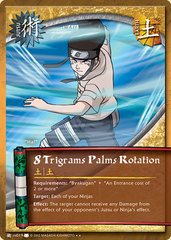 8 Trigrams Palms Rotation - J-US019 - Rare - Unlimited Edition