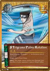 8 Trigrams Palms Rotation - J-US019 - Rare - Unlimited Edition - Diamond Foil