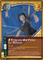 8 Trigrams 64 Palms for Defense - J-291 - Rare - Unlimited Edition