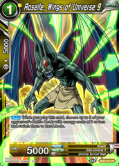Roselle, Wings of Universe 9 - DB2-116 - UC - Foil