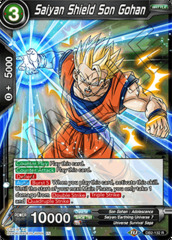 Saiyan Shield Son Gohan - DB2-132 - R
