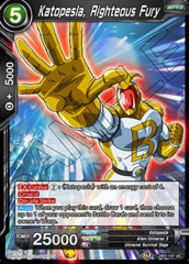 Katopesla, Righteous Fury - DB2-147 - UC - Foil