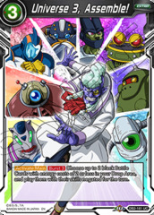 Universe 3, Assemble! - DB2-161 - UC