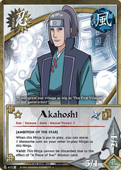 Akahoshi - N-413 - Uncommon - Unlimited Edition - Foil