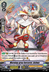 Morning-grey Sorcerer, Ashwa - V-EB13/026EN - R