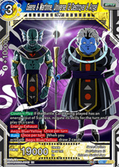 Geene & Martinne, Universe 12 Destroyer & Angel - DB2-169 - DAR