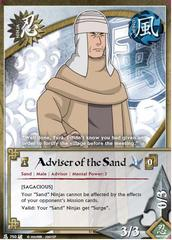 Adviser of the Sand - N-750 - Common - Unlimited Edition
