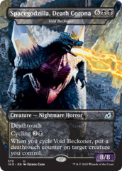 Spacegodzilla, Death Corona - Void Beckoner - Foil