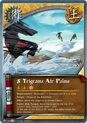 8 Trigrams Air Palm - J-776 - Uncommon - Unlimited Edition - Foil