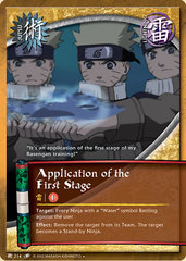 Application of the First Stage - J-214 -  - 1st Edition