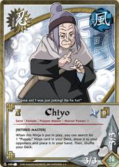 Chiyo - N-488 -  - 1st Edition - Foil