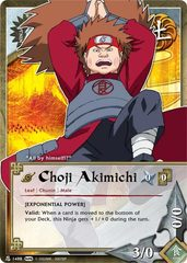 Choji Akimichi - N-1488 - Common - Unlimited Edition - Foil