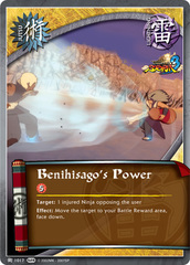 Benihisago's Power - J-1017 - Common - Unlimited Edition