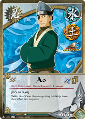 Ao - N-1651 - Common - Unlimited Edition