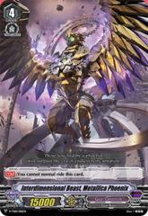 Interdimensional Beast, Metallica Phoenix - V-TD10/001EN - RRR