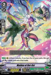 Maiden of Bot-fist - V-TD12/005EN - TD