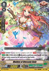 Maiden of Blossom Rain - V-TD12/014EN - TD