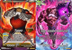 Toppo // Toppo, Candidate of Destruction - EX12-01 - EX - Foil