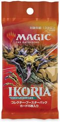 Ikoria: Lair of Behemoths Collector Booster Pack - Japanese