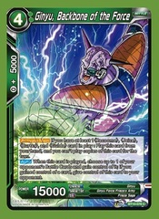 Ginyu, Backbone of the Force - BT10-076 - C