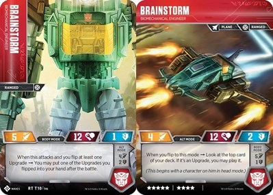 Brainstorm - Biomechanical Engineer