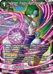 Zarbon, Frieza's Right-Hand Man - SD13-04 - ST - Foil