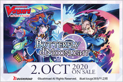 V Booster Set 09: Butterfly dMoonlight Booster Box