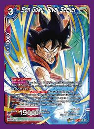 Son Goku, Rival Seeker - BT10-148 - SR