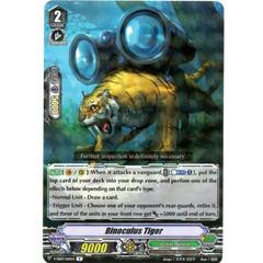 Binoculus Tiger - V-SS03/069EN - R