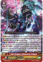 Dark Dragon, Chainrancor Dragon - V-SS05/005EN - RRR
