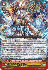 Hero Deity of the Polar Extremity, Marduk - V-SS05/007EN - RRR