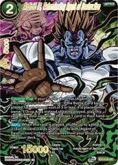 Android 13, Exterminating Agent of Destruction - EX13-20 - EX
