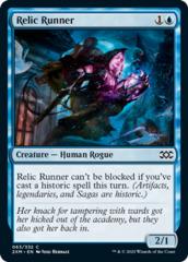 Relic Runner - Foil
