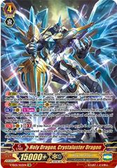 Holy Dragon, Crystaluster Dragon  - V-SS05/S02EN - SR