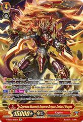 Supreme Heavenly Emperor Dragon, Zanbust Dragon  - V-SS05/S08EN - SR