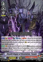 Stealth Rogue of Revelation, Yasuie - V-BT09/003EN - VR