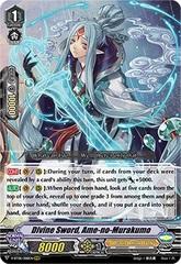 Divine Sword, Ame-no-Murakumo - V-BT08/008EN - RRR