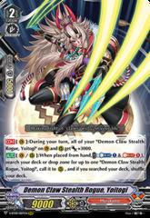 Demon Claw Stealth Rogue, Yoitogi - V-BT09/007EN - RRR
